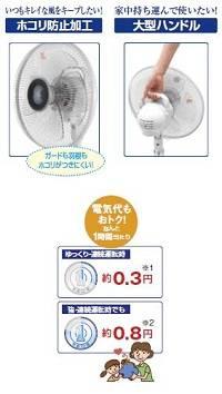 リビングタイプ扇風機 F-LN10(W)
