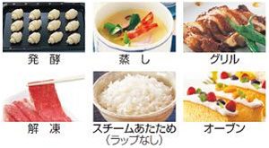 Panasonic スチームオーブンレンジ ホワイト NE-A304-W