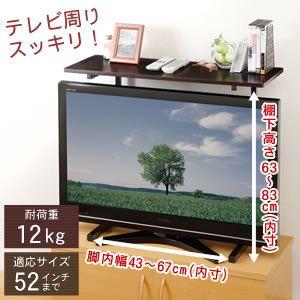 スライド式 薄型テレビ用ラック ブラック 607205