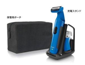 マルチグルーミングキット ブルー/ブラック QG3280