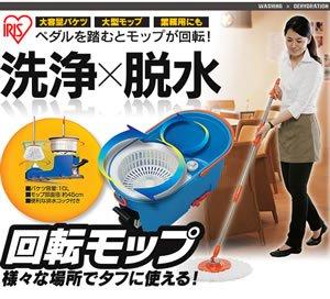 アイリスオーヤマ 回転モップ専用モップ KMO-22 オレンジ