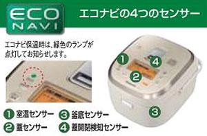 Panasonic スチームIHジャー炊飯器 ホワイト SR-SB101-W