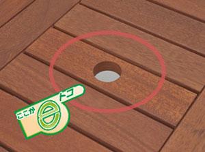 山善(YAMAZEN) ガーデンマスター バタフライガーデンテーブルセット(5点セット) MFT-8185