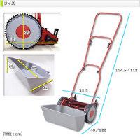 山善(YAMAZEN) 手押し芝刈り機 刈る刈るモア(刈込幅200mm) KKM-200