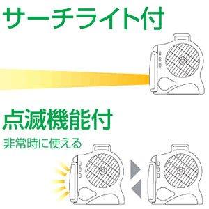 アイリスオーヤマ 充電式ファン EJF-25R