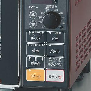 象印 オーブントースター ET-FM28-RL メタリックレッド