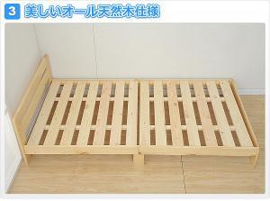 山善(YAMAZEN) 天然木すのこベッド(シングル)MVB-9396(NA)** ナチュラル シングルベッドスノコベッド ローベッド 木製ベッド