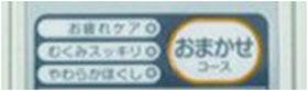 TESCOM エアーフットマッサージャー クリーム TF3000-C