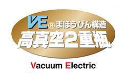 TIGER VE電気まほうびん とく子さん 電気ポット アーバンベージュ 2.2L  PVW-A220-CU