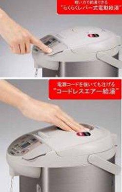 TIGER VE電気まほうびん とく子さん 電気ポット アーバンベージュ 3.0L PVW-A300-CU