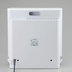 ZOJIRUSHI 空気清浄機 PA-HA16-WB ホワイト PA-HA16-WB