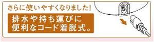 Panasonic スチーマー ナノケア ピンクゴールド調 EH-SA92-PN