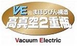 TIGER 蒸気レスVE電気まほうびん とく子さん 電気ポット PIA-A220-KS