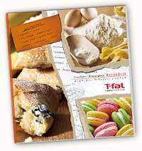 T-fal 【食パンだけでなくバゲットやマカロンも作れるホームベーカリー / 1.5斤まで対応】 ブーランジェリー PF522170