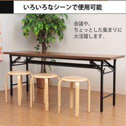 木製曲脚イス  GV-6201