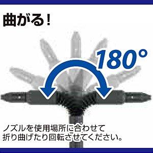 アイリスオーヤマ 高圧洗浄機 フレキシブルノズル FHP-FN40