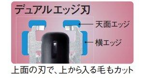 Panasonic エチケットカッター 白 ER-GN20-W】