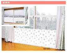 山善(YAMAZEN) 窓際ボード サイズL(60×200cm) MB-625L