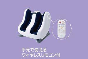 Panasonic フットマッサージャー EP-VF50-W