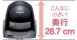 Panasonic 家庭用掃除機(紙パック式) ブラック MC-PB5A-KK