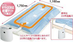 SHARP プラズマクラスター乾燥機 DI-AD1S-W