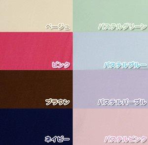 アイリスオーヤマ まくらカバー ベージュ CMP-3550
