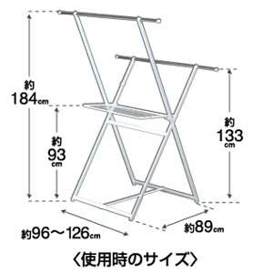 アイリスオーヤマ 室内物干し ホワイト SHW-960