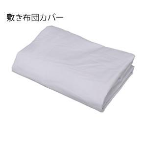 アイリスオーヤマ 敷き布団カバー ホワイト ダブル CWS-D