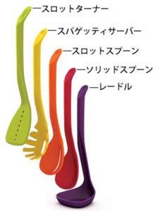 Joseph Joseph ネストユテンシル 【キッチンツール5点セット】
