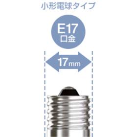 Panasonic LED電球(E17・全光束310lm・ミニレフ電球40W形相当・消費電力6.0W・電球色相当) LDR6LWE17