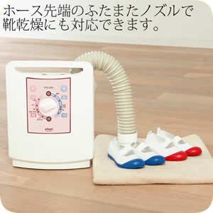 アイリスオーヤマ ふとん乾燥機 ホワイト FTK-270