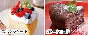 TIGER マイコン炊飯ジャー <炊きたてミニ> (3合炊き) スイートピンク JAJ-A550-PS