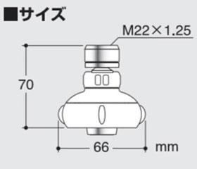 流し切り替えシャワー PM253-13