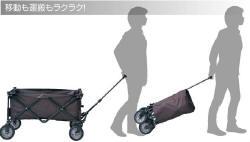 山善(YAMAZEN) マルチキャリー MC-90(DBR)