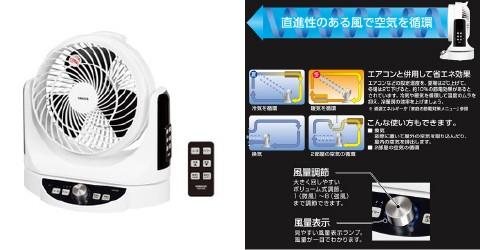 山善(YAMAZEN) (DCモーター搭載)30cmリビング扇風機(リモコン)(風量8段階ボリューム調整)入切タイマー付 ブラック YLX-AD30(B)