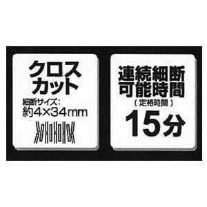 アイリスオーヤマ オフィスシュレッダー ホワイト/ブラック SH18N