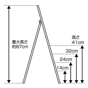 アイリスオーヤマ イーゼル900 ブラウン ESL-3