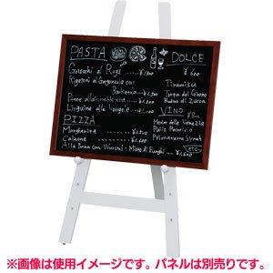 アイリスオーヤマ イーゼル900 ホワイト ESL-3