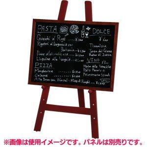 アイリスオーヤマ イーゼル900 レッド ESL-3