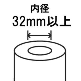 simplehuman テンションアームキッチンロールホルダー KT1161