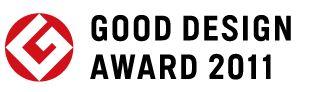 ■2011年度グッドデザイン賞受賞