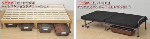 Amazon|ベッド下収納ボックス(高さ18cm)4個組 ブラウン CS A75SB 4