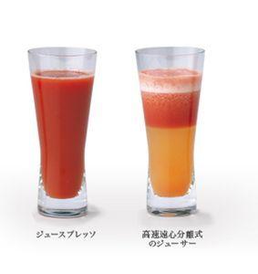 スロージューサー ジュースプレッソ ホワイトSHARP juice presso