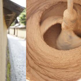 soil バスマット アクア B254