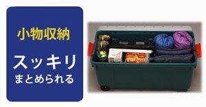 RVBOX 1000 カーキ/ブラック 【幅100×奥行50×高さ50cm】