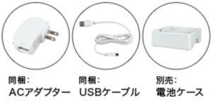 シャープ プラズマクラスターイオン発生機(トイレ用)SHARP IG-EX20-W