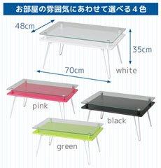 ディスプレイテーブル クラリス