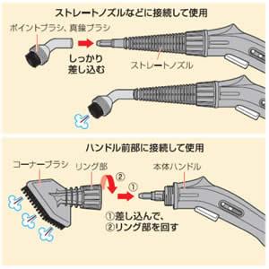 アイリスオーヤマ スチームクリーナー油汚れセット STMP-002