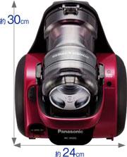 Panasonic ECONAVI 電気掃除機 遠心分離方式パワープレスサイクロン