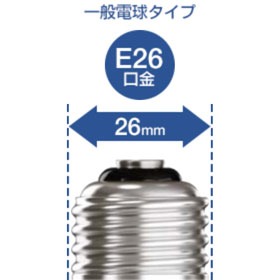 Panasonic LED電球 EVERLEDS (クリア電球タイプ 6.4W・E26・電球40W形相当 485 lm・電球色相当) LDA6LC